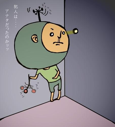 命探偵~タロイモ~