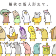 指人形祭り