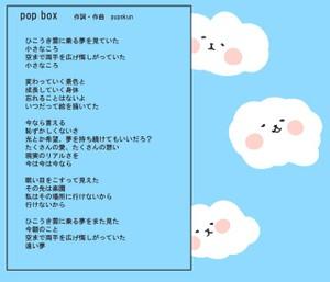 Popbox