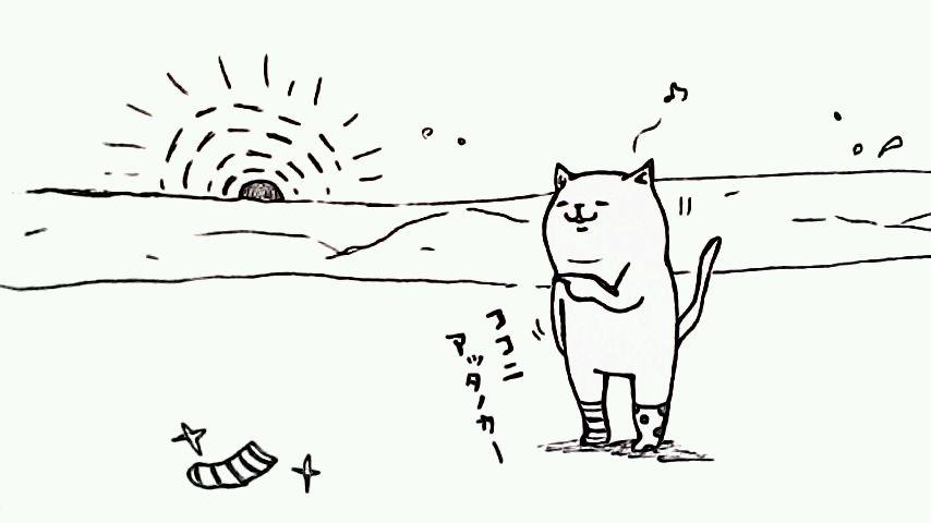 今年の日本は凄い水分